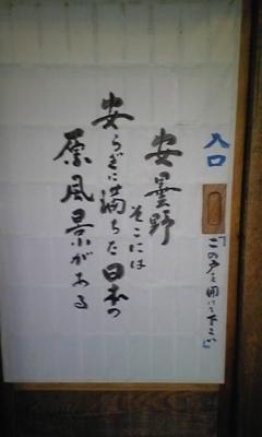 121103_163228.jpg