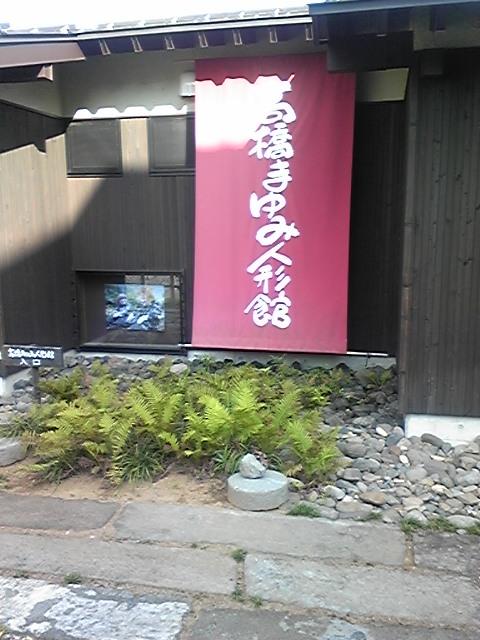 140916_140453.jpg